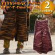 タイダイボーダーアフリカンガウチョパンツ/エスニックファッション・アジアンファッション・ハーフパンツ