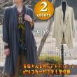 【Amina】ポリコカーデ2