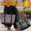 【Amina】パジャトート/エスニックファッション・アジアンファッション・エスニックバッグ