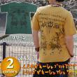 ミーティングガネーシャTシャツ/エスニックファッション・アジアンファッション・エスニックTシャツ