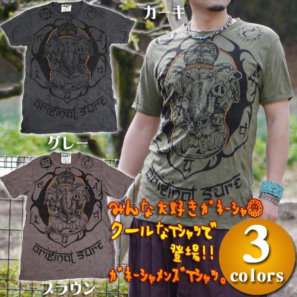 sureガネーシャメンズTシャツ2