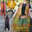 タイダイロングジレ2/エスニックファッション・アジアンファッション・タイダイベスト・エスニックベスト