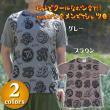 sure梵字メンズTシャツ