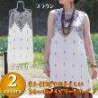 フレームペイズリータンクトップ/エスニックファッション アジアンファッション アジアンワンピース アウトレット セール
