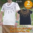 【Amina】ネイダラメンズTシャツ