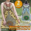 キテンゲロングタンクトップ/エスニックファッション アジアンファッション エスニックワンピース アウトレット セール