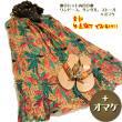 エスニックファッション3点セット+オマケ13-01/エスニックファッション・アジアンファッション