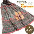 エスニックファッション3点セット+オマケ13-05/エスニックファッション・アジアンファッション