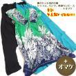 エスニックファッション3点セット+オマケ13-12/エスニックファッション・アジアンファッション