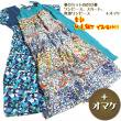 エスニックファッション3点セット+オマケ13-14/エスニックファッション・アジアンファッション