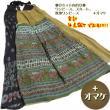 エスニックファッション3点セット+オマケ13-15/エスニックファッション・アジアンファッション