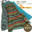 エスニックファッション3点セット+オマケ13-16/エスニックファッション・アジアンファッション