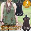 ステッチポンポンプルオーバー/エスニックファッション アジアンファッション ネパール 民族トップス アウトレット セール