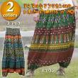 レオパード2WAYアラジンパンツ/エスニックファッション・アジアンファッション・エスニックパンツ