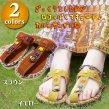 カルンサンダル/エスニックファッション アジアンファッション エスニックサンダル ヘンプサンダル アウトレット セール