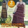 タイダイボーダーアフリカンワンピース/エスニックファッション アジアンファッション アジアンワンピ アウトレット セール
