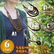 民族調ウッドネックレス/エスニックファッション・アジアンファッション・エスニックネックレス