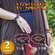 モン ナガ族ヘアゴム/エスニックファッション アジアンファッション エスニックシュシュ 民族シュシュ アウトレット セール