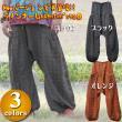 ラインオーム柄サルエルパンツ2/エスニックファッション・アジアンファッション・エスニックパンツ