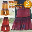 モン族ロングスカート/エスニックファッション・アジアンファッション・エスニックスカート・モン族・民族