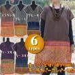 モン族カバーワンピース2/エスニックファッション・アジアンファッション・エスニックワンピース・モン族