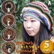 ネパールニットタム/エスニックファッション・アジアンファッション・エスニック帽子・タム・レゲイ