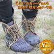 黒モン族ブーツ/エスニックファッション アジアンファッション アジアンブーツ 民族ブーツ アウトレット セール