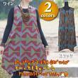 アフリカンストライプロングタンクトップ/エスニックファッション アジアンファッション チュニック アウトレット セール