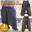 オーム柄バイカラーアラジンパンツ/エスニックファッション・アジアンファッション・サルエルパンツ