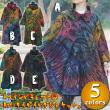 Aラインタイダイロングジャケット/エスニックファッション・アジアンファッション・エスニックジャケット