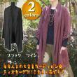 【Amina】ティオカーデ3/エスニックファッション・アジアンファッション・メンズエスニック