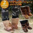 【Amina】ベリアブーツ/エスニックファッション アジアンファッション エスニックブーツ フォークロア アウトレット セール
