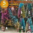 マリファナ柄タイダイアラジンパンツ/エスニックファッション・アジアンファッション・アラジンパンツ