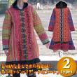モン族フード付ミディアムコート/エスニックファッション・アジアンファッション・モン族・民族・刺繍