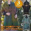 オルテガ ネイティブボタン付ストール/エスニックファッション アジアンファッション 2WAYストール アウトレット セール