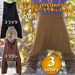 【Amina】フワサルパンツ/エスニックファッション アジアンファッション サルエル アラジンパンツ アウトレット セール