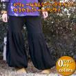 ぐるぐるバルーンパンツ/エスニックファッション・アジアンファッション・アラジンパンツ・バルーンパンツ