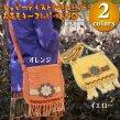 お花モチーフヒッピーバッグ/エスニックファッション アジアンファッション ヒッピーバッグ クロシェ アウトレット セール