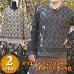 鳥プリントクルタ/エスニックファッション アジアンファッション クルタ アジアンシャツ メンズクルタ アウトレット セール