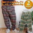【Amina】ファイディブメンズパンツ/エスニックファッション・アジアンファッション・サルエルパンツ