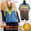 キカパネルブラウス/エスニックファッション アジアンファッション ポンチョ チュニック カットソー アウトレット セール