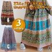 エスニックプリントロングスカート/エスニックファッション アジアンファッション マキシスカート アウトレット セール