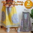 エスニックプリントスカート/エスニックファッション アジアンファッション シャーリングスカート アウトレット セール