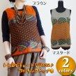 ツボタンクトップ/エスニックファッション アジアンファッション レトロ タンクトップ キャミソール アウトレット セール