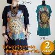 ビッグサンフラワーブラウス/エスニックファッション アジアンファッション チュニック ワンピース アウトレット セール
