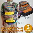 PUレザーエスニック柄リュック/エスニックファッション・アジアンファッション・山ガール・ネイティブ