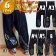 タイダイデカポケサルエルパンツ/エスニックファッション アジアンファッション アラジンパンツ アウトレット セール