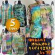 タイダイウエスタンシャツ/エスニックファッション アジアンファッション エスニックシャツ アウトレット セール