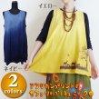 サファリオンブレチュニック/エスニックファッション アジアンファッション サファリ タンクトップ アウトレット セール