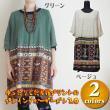 プレイングボーダードレス/エスニックファッション アジアンファッション エスニックワンピース アウトレット セール